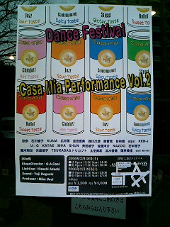 Casa Mia Performance Vol.2