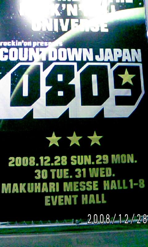 Perfum@COUNT DOWN JAPAN 08-09